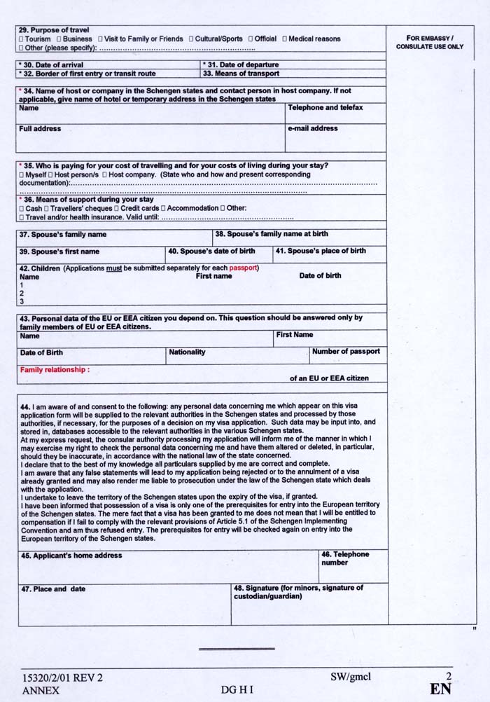 svp2 Russian Visa Application Form To Print Out on taco bell, starbucks job, foot locker job,